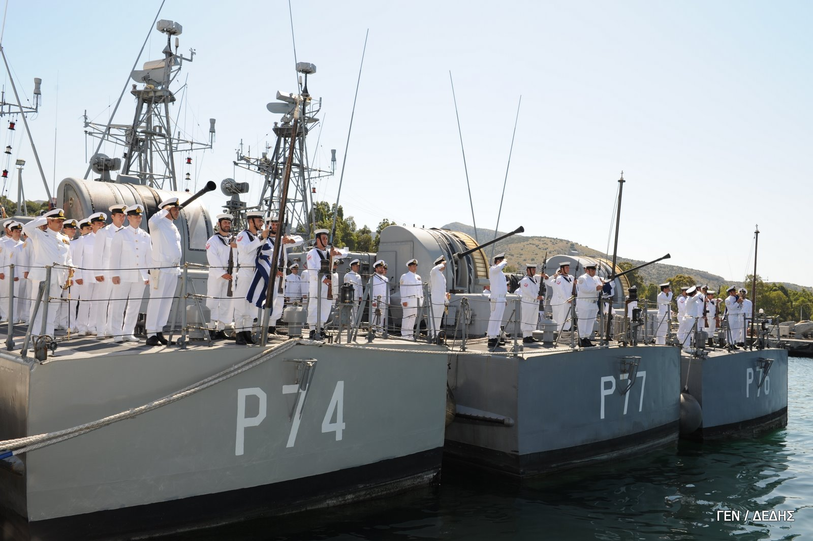 Greek Navy Said Farewell To 3 Fast Attack Boats