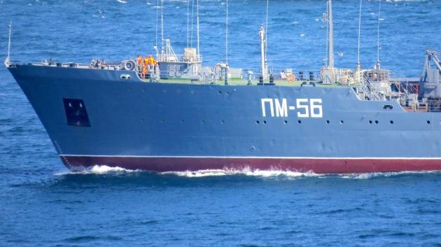 PM-56