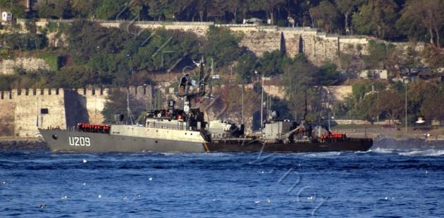 U209 Ternopil