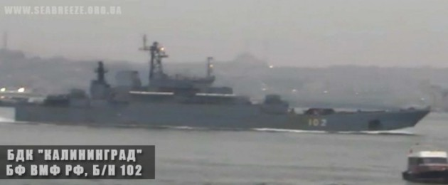 Two Russian Warships Enter Black Sea Through Bosphorus; Another Docks In Cuba